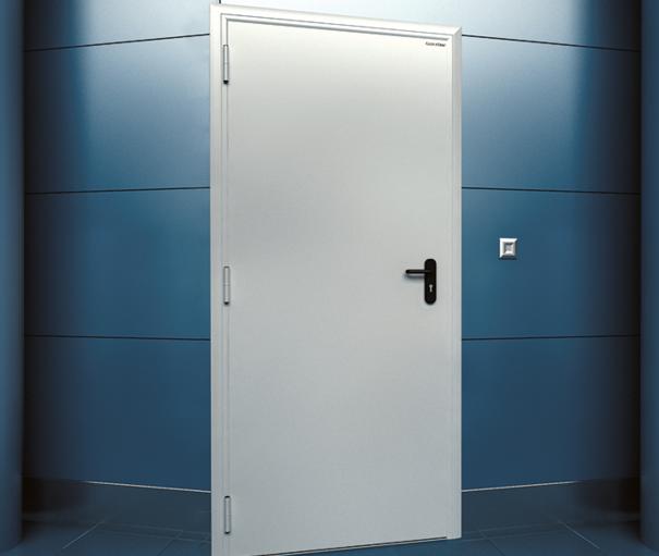 сколько стоят технические металлические двери