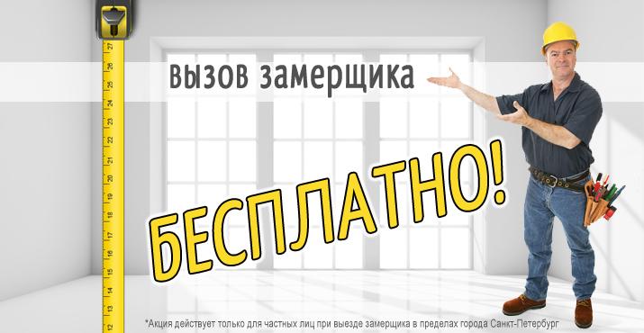 vuzov_zamershika3.jpg