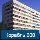 balkony_serii_doma_600.jpg