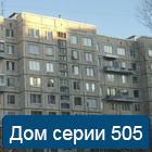 balkony_serii_doma_505.jpg