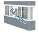 balkony%20stroy%20vector.jpg