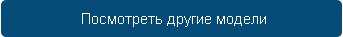 drygie_modeli_okon.jpg
